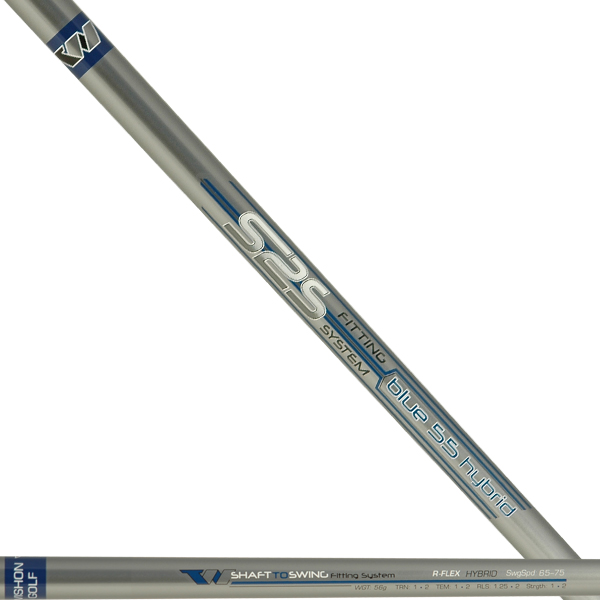 S2S Blue Hybrid Shaft main