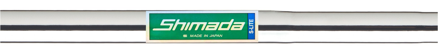 Shimada S-Lite - Parallel Shaft