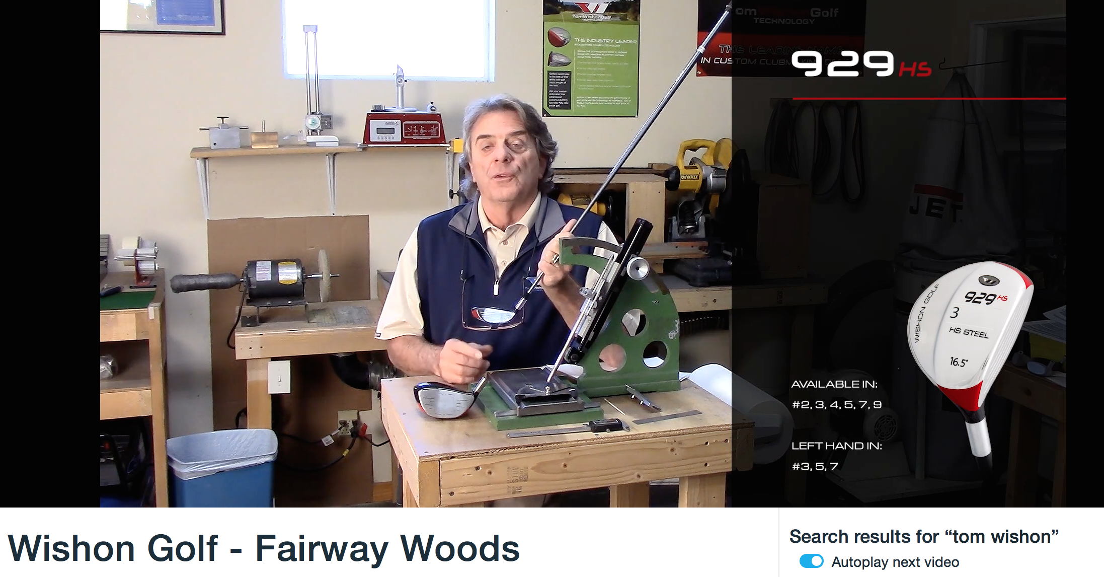 Tom W Fairway woods