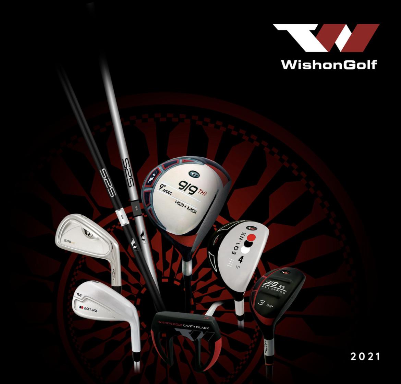 Wishon Golf katalogen 2021